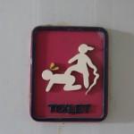 toilet-signs-chiang-khong.jpg