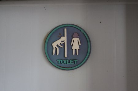 toilet-signs-chiang-khong-2