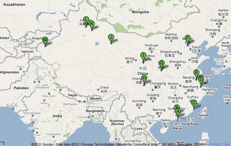 china-itinerary