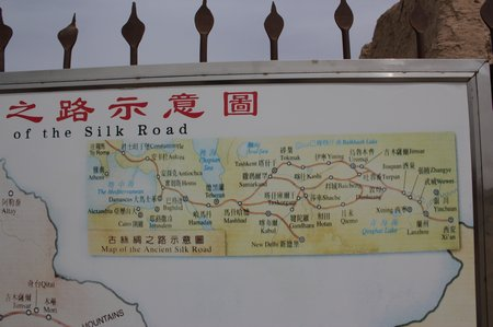 western-china-silk-road-map