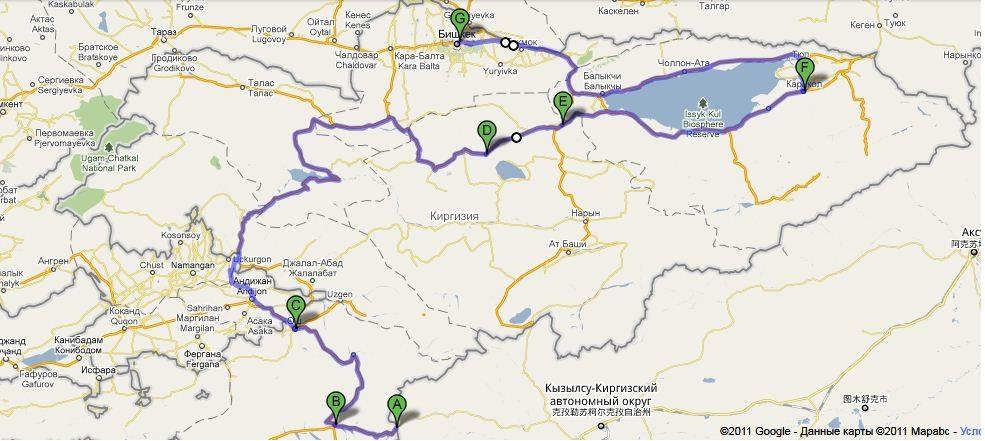 Kyrgyzstan-Itinerary