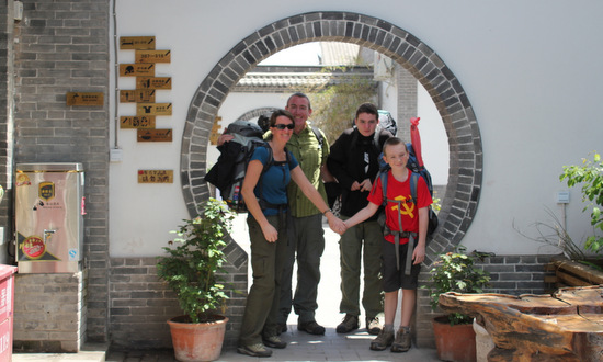 china-with-kids-xian-hostel