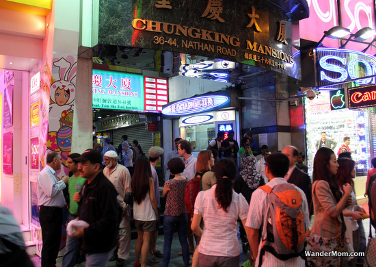 Chungking Mansions Entrance