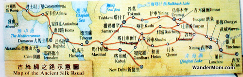 silk-road-map