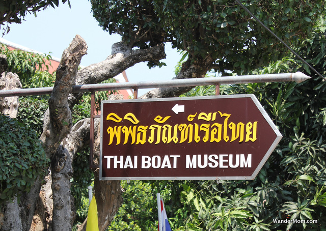 ayutthaya-thailand-boat-museum-sign