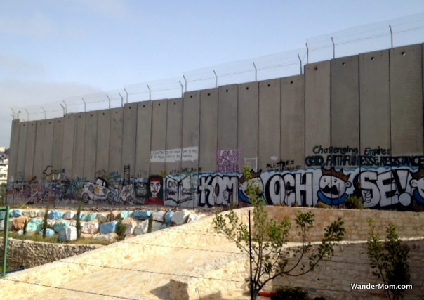 gaza-wall-to-jerusalem